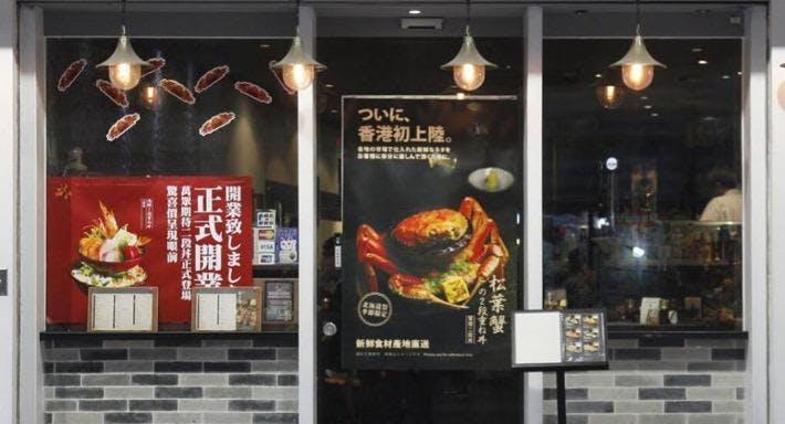 弘 Chirashi Hong Kong image 7
