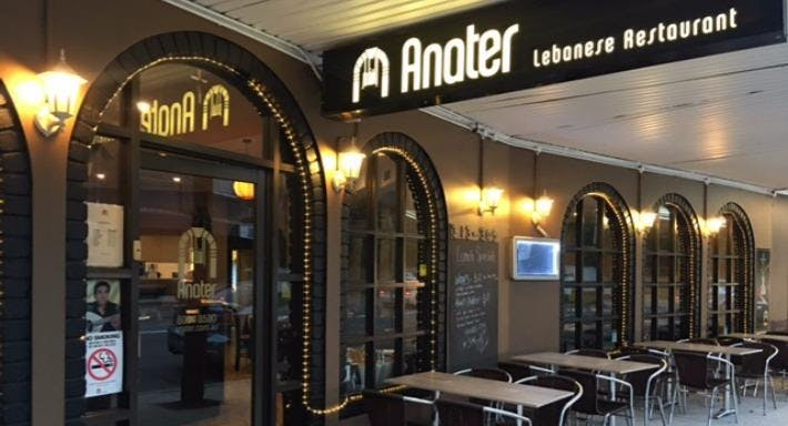 Anater Lebanese Restaurant Sydney image 1