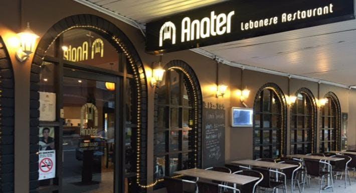 Anater Lebanese Restaurant