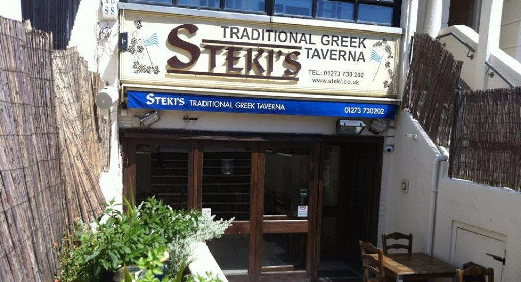 Steki Authentic Greek Cuisine - Portsmouth