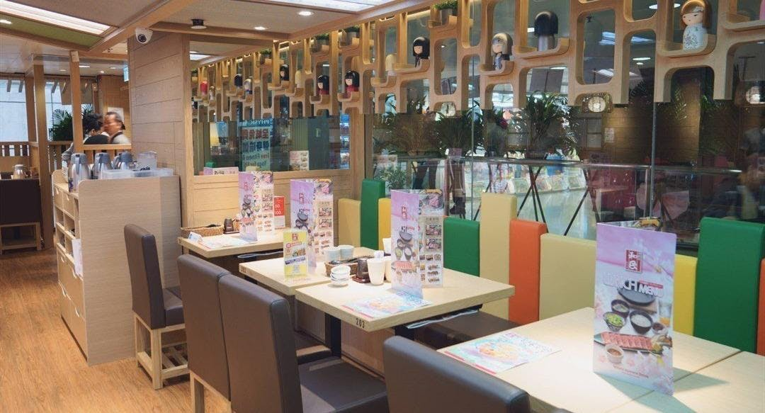 Watami Japanese Casual Restaurant, 居食屋「和民」 - Kowloon Bay