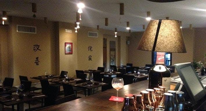 Sake Napoli image 4
