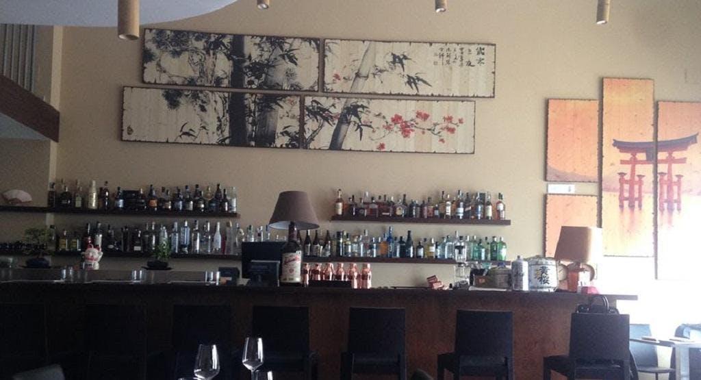 Sake Napoli image 1