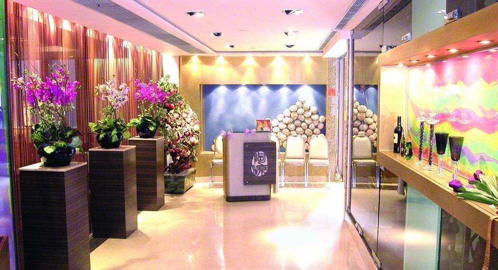 Sportful Garden Restaurant - Kwun Tong 陶源酒家 - 觀塘 Hong Kong image 1