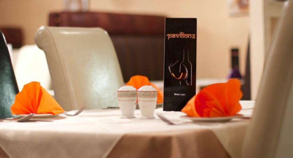 The Pavillion Restaurant Manchester image 1