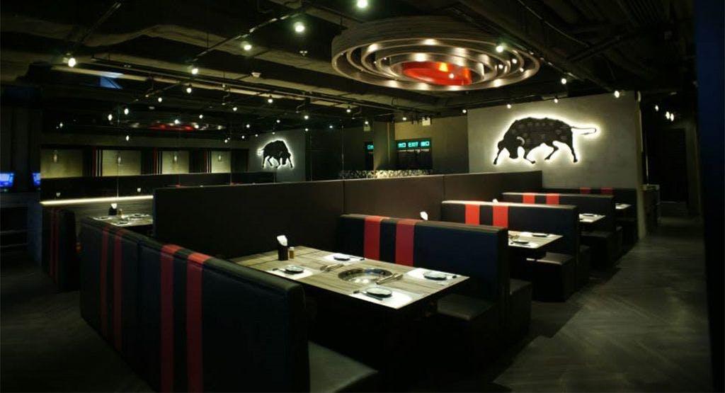 Yakiniku Masamichi / 正道和牛燒肉店 Hong Kong image 1