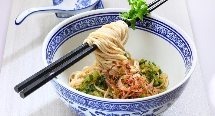 Master Wang Singapore image 2