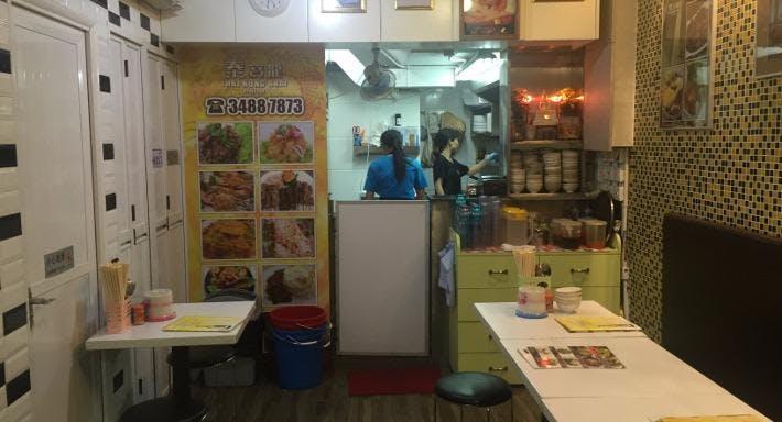 Thai Nong Khai