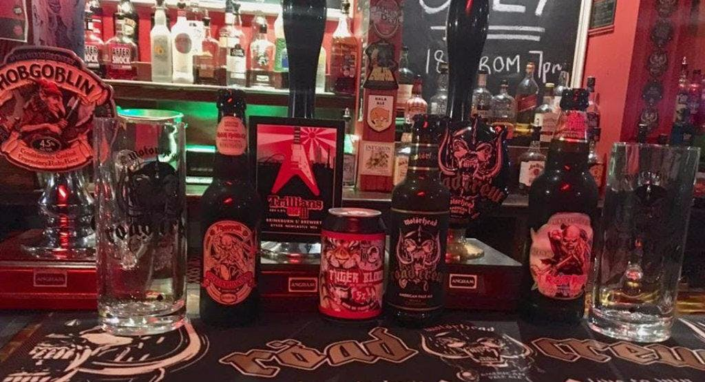 Trillians Bar Newcastle image 1