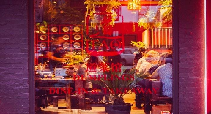 Tao Dumplings - Camberwell Melbourne image 1
