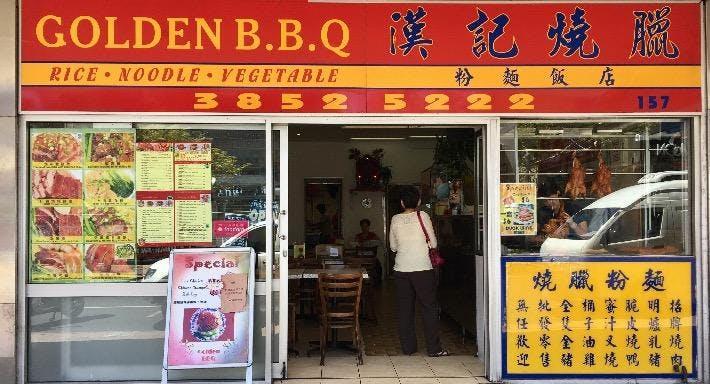 Golden Barbeque Brisbane image 2