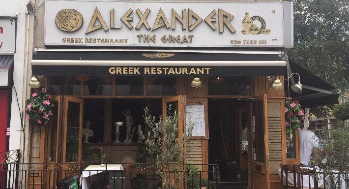 Alexander the Great London image 6