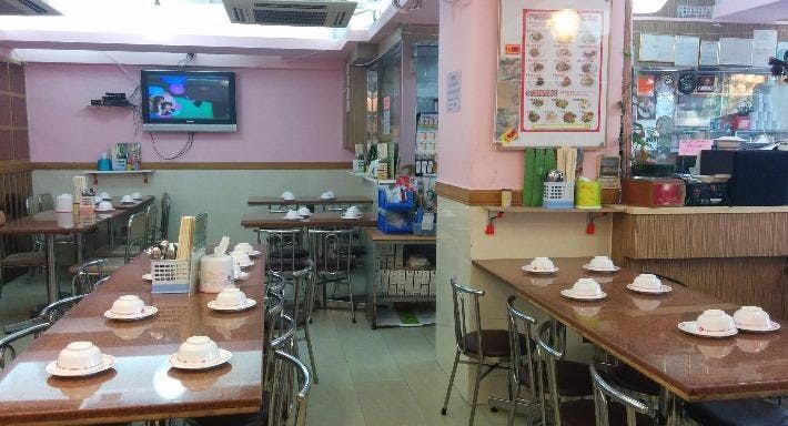 Ruamjai Thai Restaurant 同心泰國菜館 (總店) Hong Kong image 2