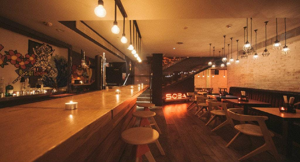 Bar Soba - Mitchell Lane Glasgow image 1