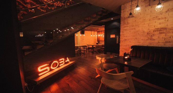 Bar Soba - Mitchell Lane Glasgow image 6