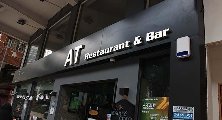 AT Restaurant & Bar (TST) Hong Kong image 2