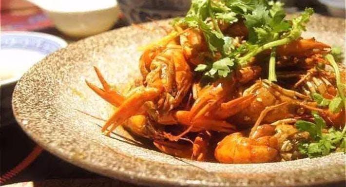Spicy House Restaurant 辣府