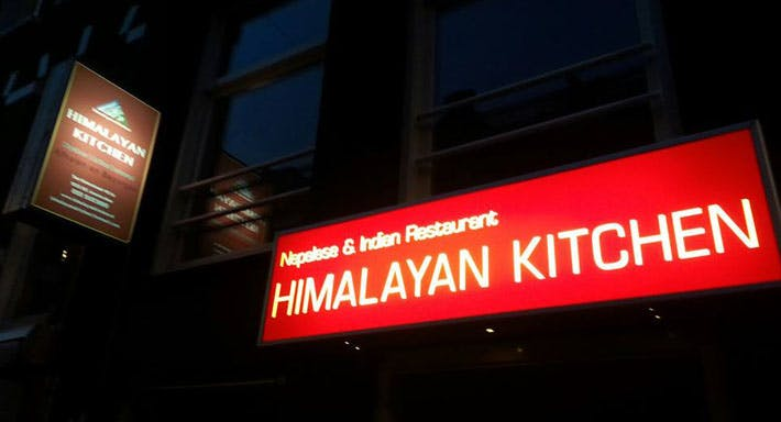 Himalayan Kitchen Amsterdam image 2