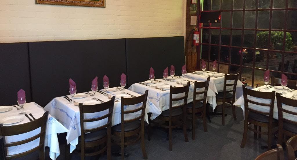 Chakor Indian Restaurant Melbourne image 1