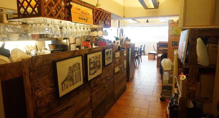 Cafe Dream On Hong Kong image 2