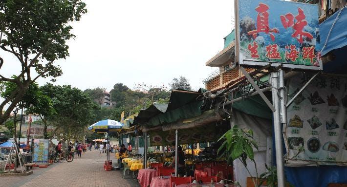真味海鮮菜館長洲 Delicious Seafood Restaurant Cheung Chau Hong Kong image 2
