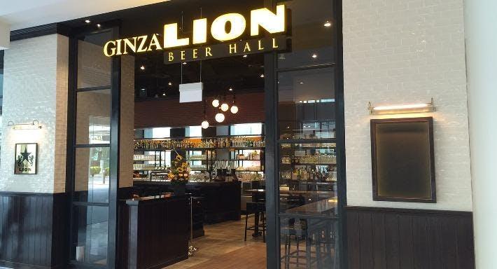 Ginza Lion - Suntec Singapore image 2