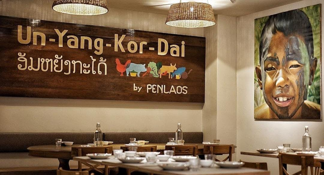 Un-Yang-Kor-Dai Singapore image 3