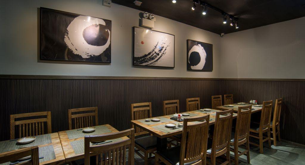 Arashiyama Japanese Restaurant 嵐山日本料理 Hong Kong image 1