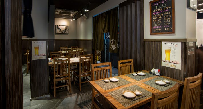 Arashiyama Japanese Restaurant 嵐山日本料理 Hong Kong image 4