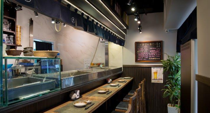 Arashiyama Japanese Restaurant 嵐山日本料理 Hong Kong image 3