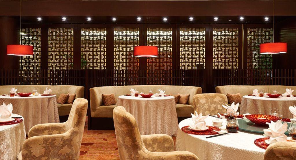 Xin Cuisine Chinese Restaurant Singapore image 1