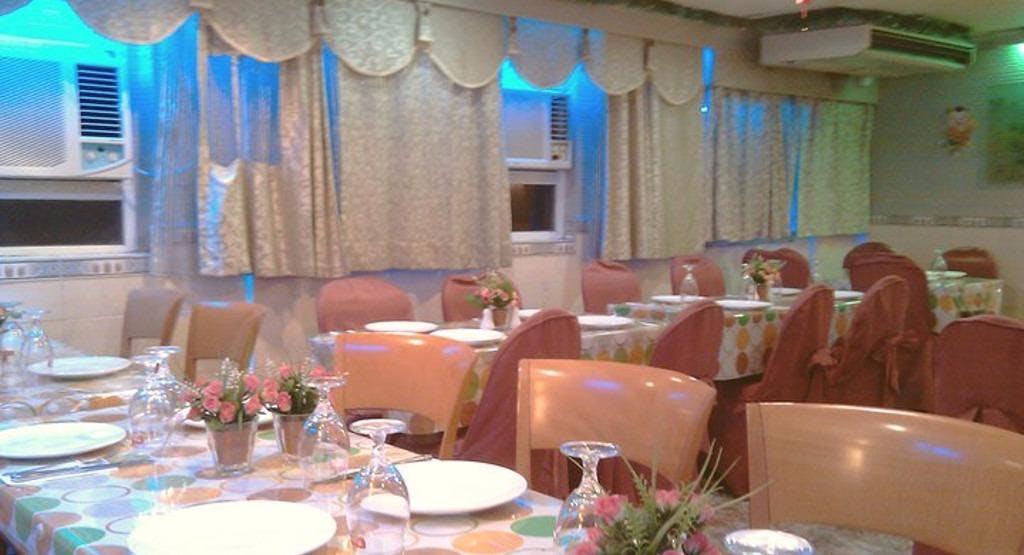 Taj Mahal Club 泰姬陵咖哩皇 Hong Kong image 1