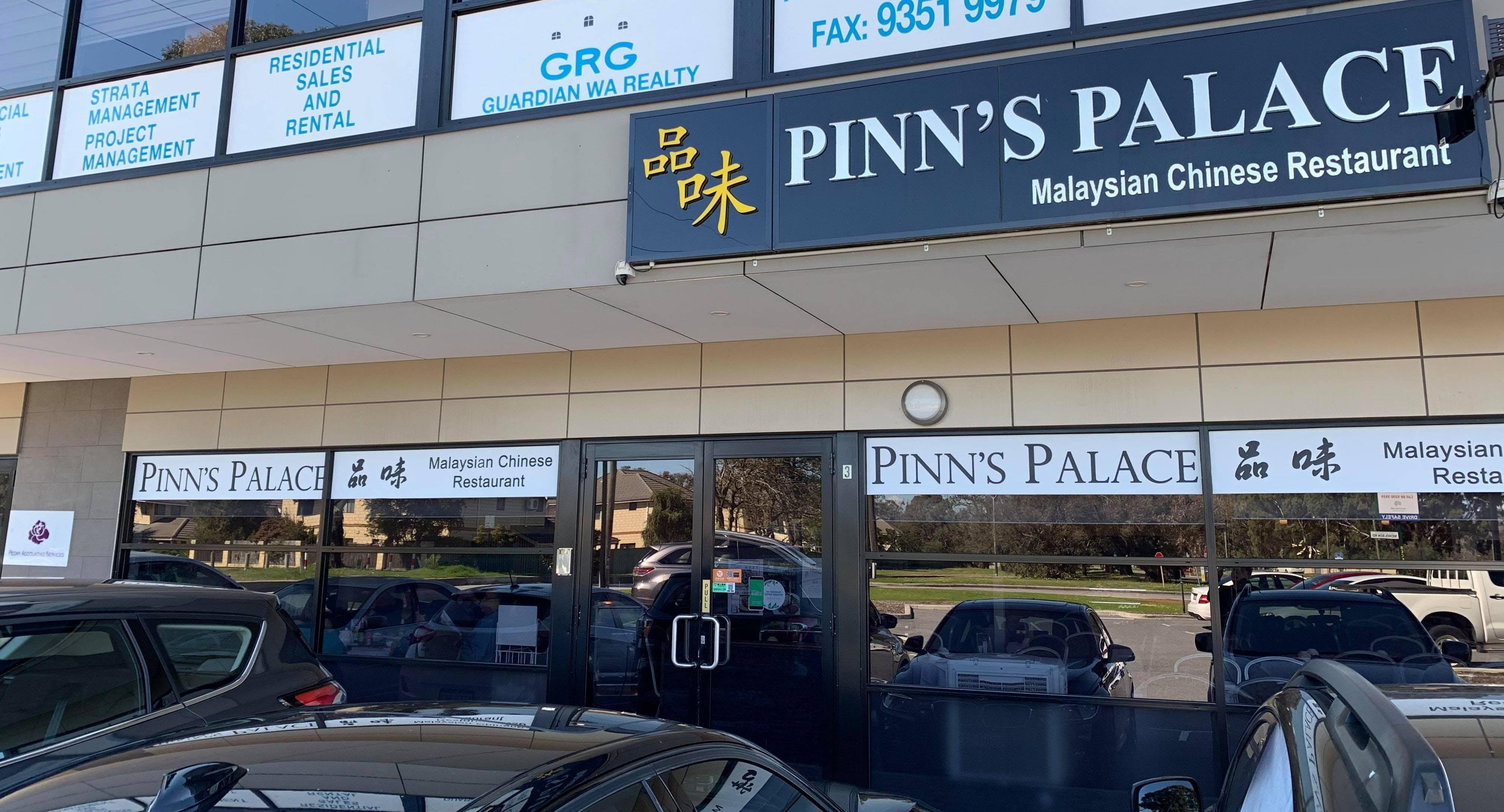Pinn's Palace Chinese Restaurant Perth image 3
