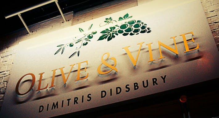 Olive & Vine Manchester image 3