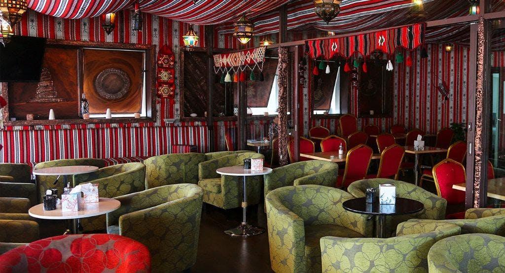Saraya Lounge London image 1