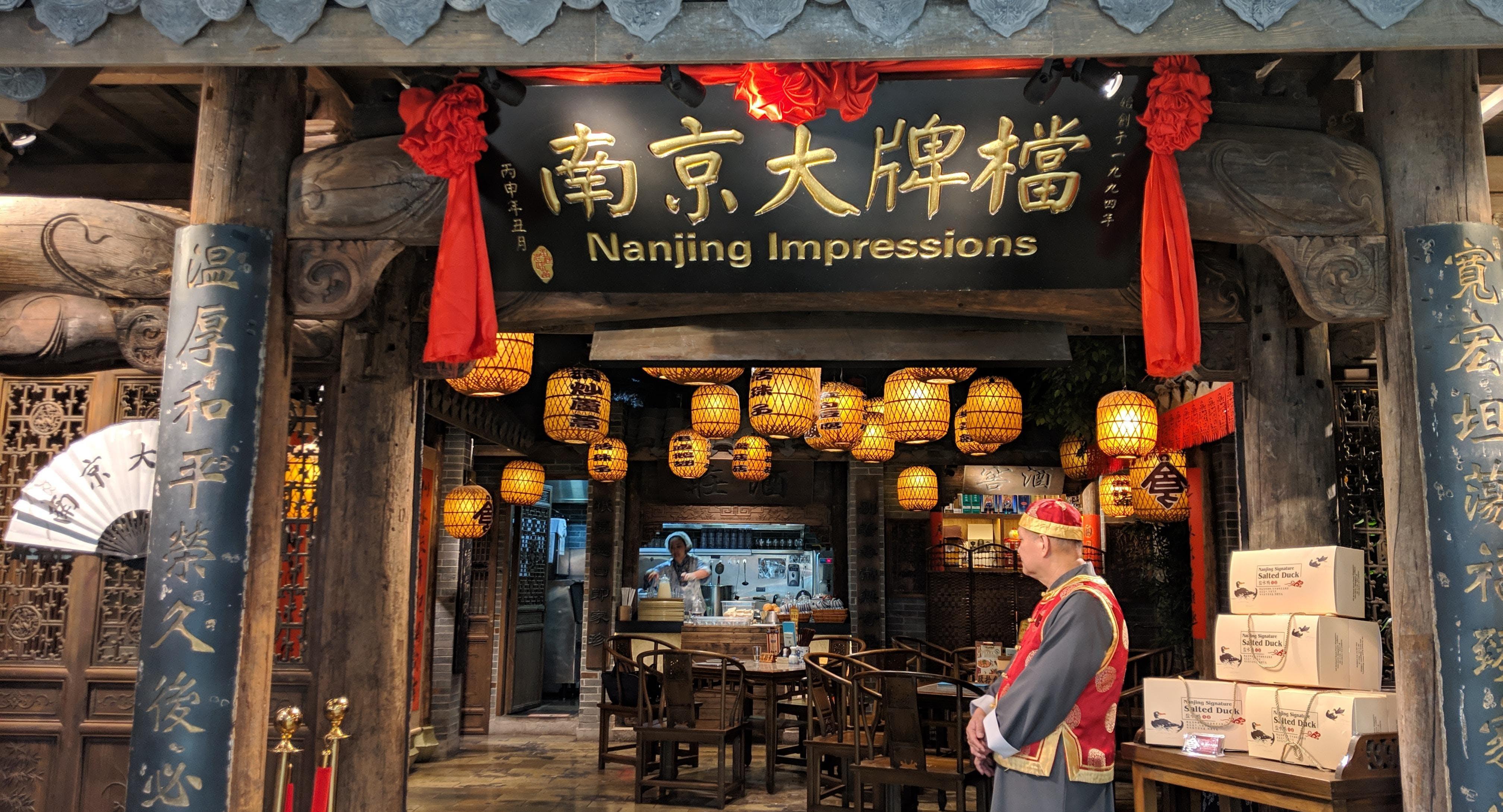 Nanjing Impressions Singapore image 1