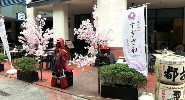 Sugisawa Singapore image 2