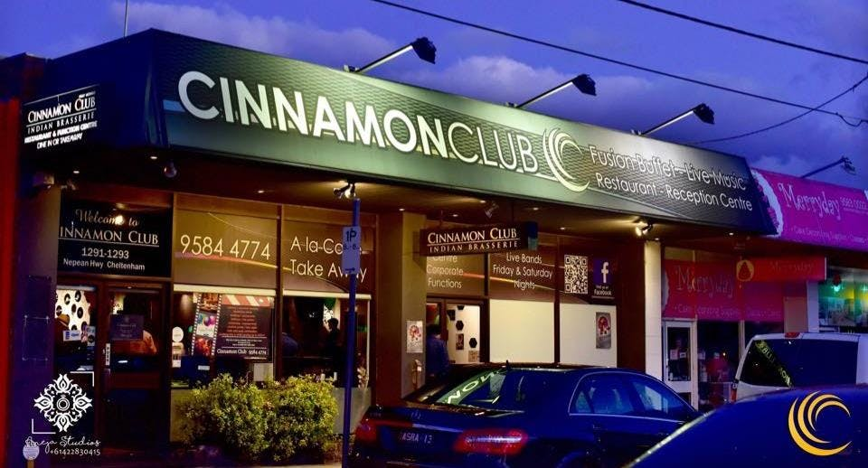 Cinnamon Club Melbourne image 2