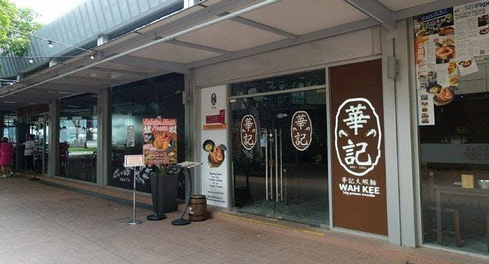 Wah Kee Big Prawn Noodles Singapore image 2