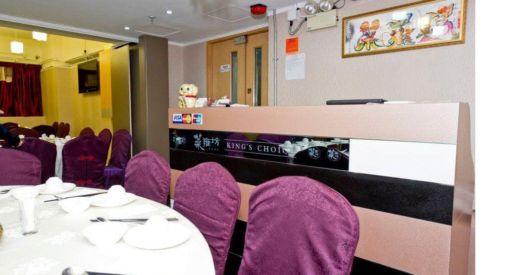 King's Choice 菜雍坊 Hong Kong image 1