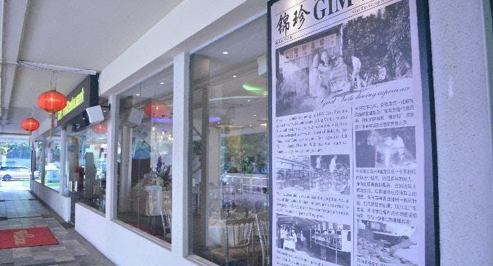 Gim Tim Singapore image 3