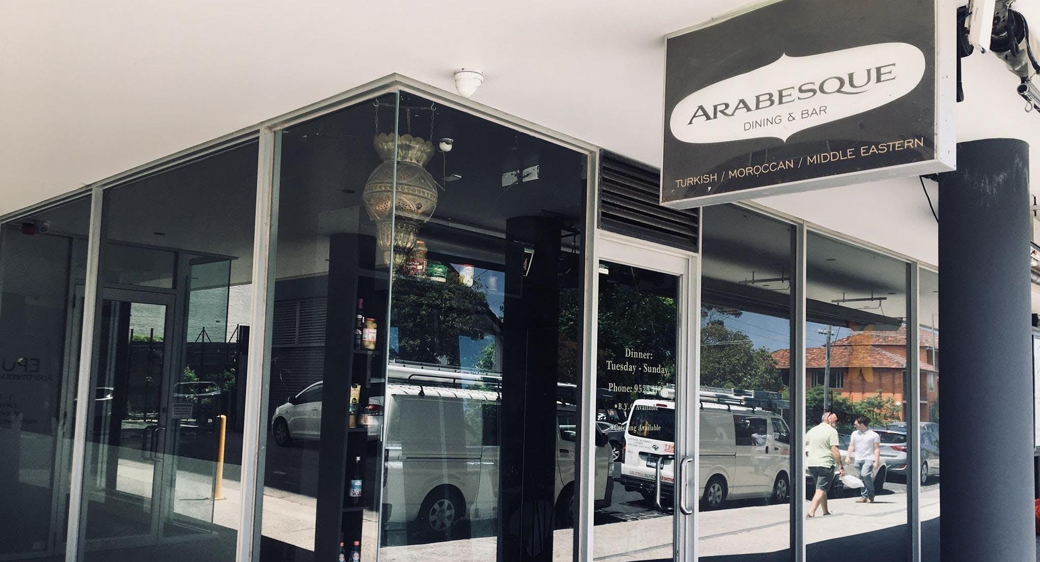 Arabesque Dining & Bar Melbourne image 2
