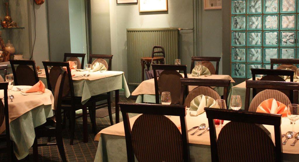 Pakistan Restaurant Amsterdam image 1