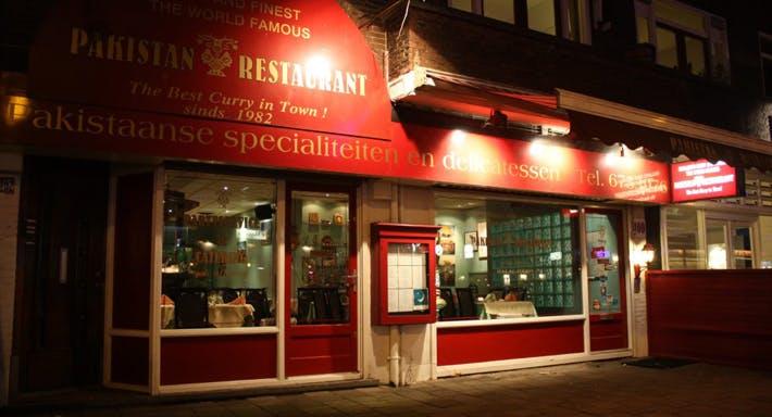 Pakistan Restaurant Amsterdam image 2