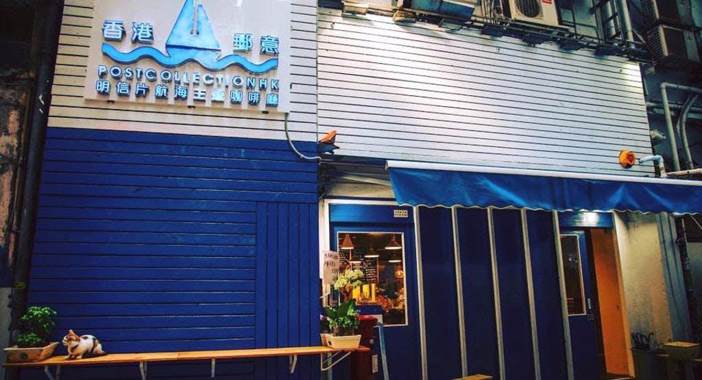 Postcard Café 航海主題咖啡廳