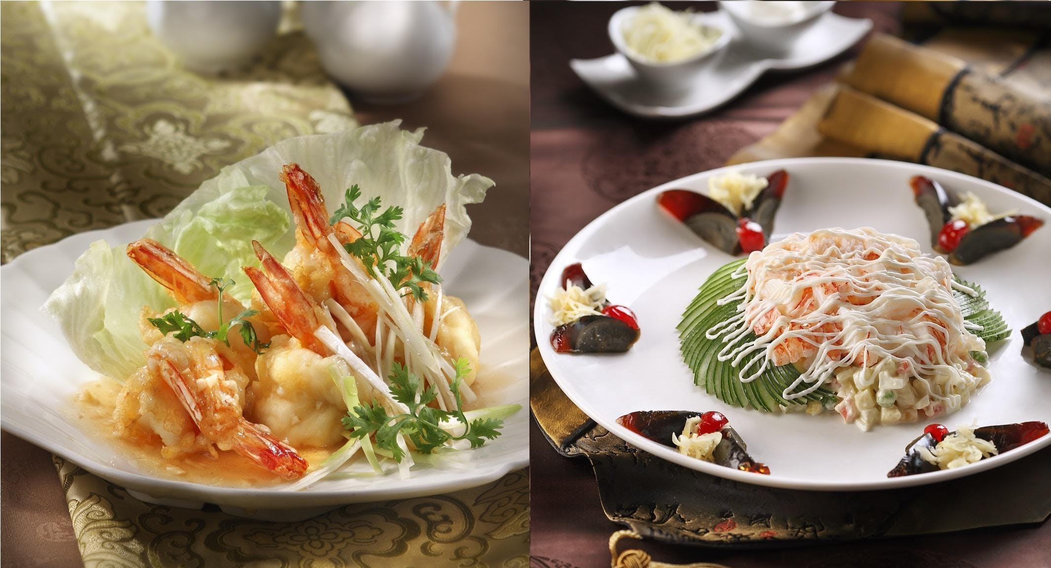 Prima Tower Revolving Restaurant Singapore image 3