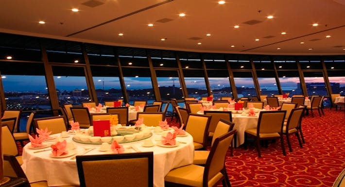 Prima Tower Revolving Restaurant Singapore image 3