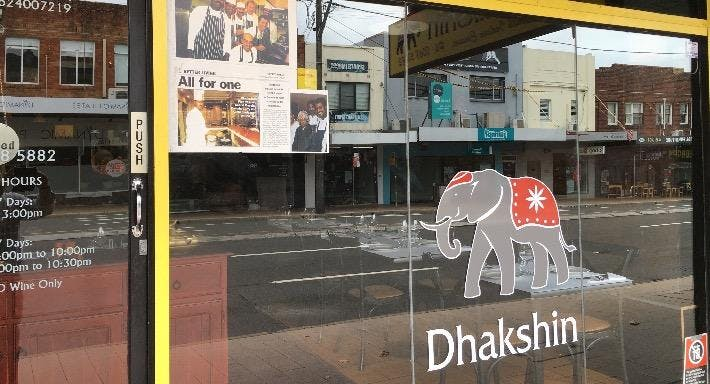Dhakshin Authentic South Indian Cuisine
