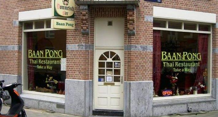 Baan Pong Thais Eethuis Amsterdam image 1