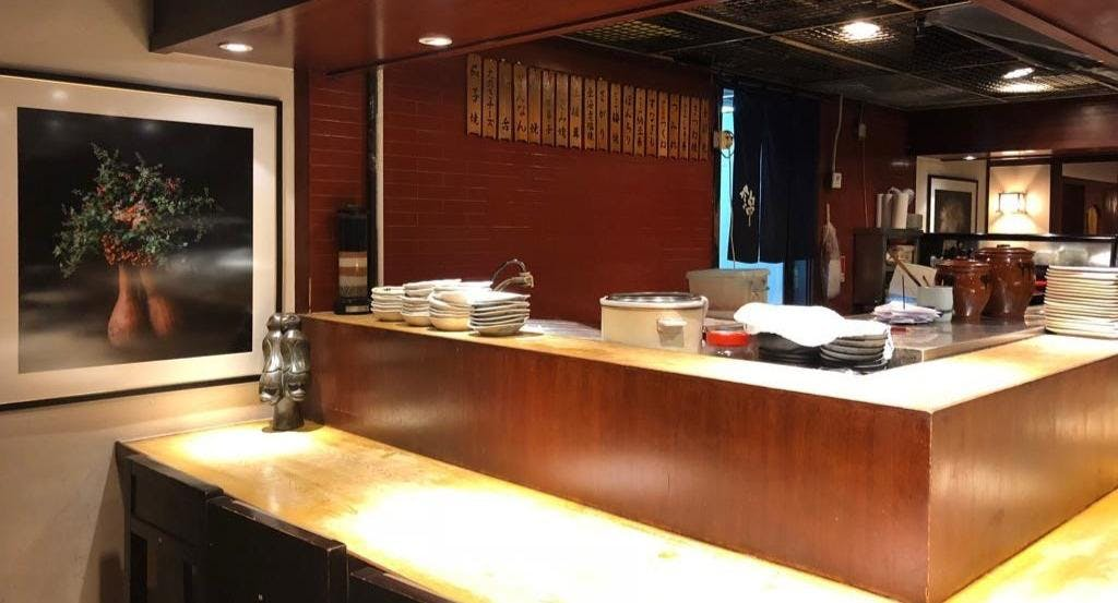 Nishiki Japanese Restaurant 錦 Hong Kong image 3